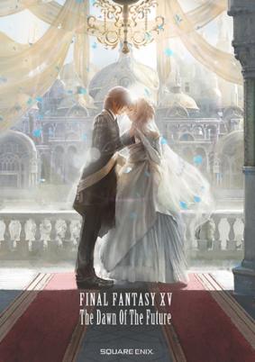 FFXV_Novel_Cover