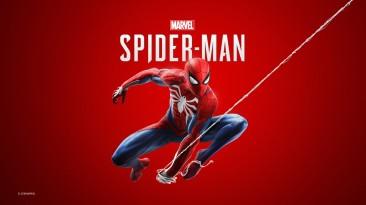 Insomniac_Spiderman_Image